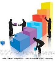 Инвестиции, бизнес-консалтинг