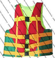 Спасательный жилет 90 - 110 кг