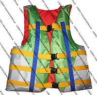 Спасательный жилет 110-130 кг