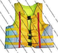Спасжилет для взрослых 90-110 кг