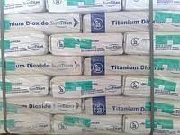 Белила титановые купить от 25кг с доставкой по Украине