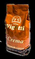 Кофе в зернах Vigotti Crema 1 кг
