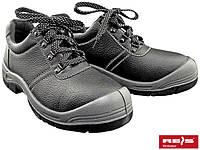 Рабочие ботинки без метноска (спецобувь) BRBO