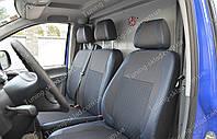 Чехлы на сиденья Мерседес Вито W639 (чехлы из экокожи Mercedes Vito W639 стиль Premium)