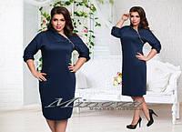 Трикотажное платье Рената (размеры 50-56)