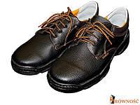 Ботинки рабочие маслостойкие (спецобувь) BRCZ-O390