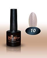 Гель лак для ногтей Nice For You № 10 , 8,5 мл