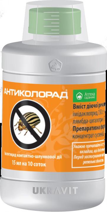 Инсектицид АНТИКОЛОРАД (15 мл) — инсектицид широкого спектра действия