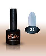 Гель лак для ногтей Nice For You № 21 , 8,5 мл