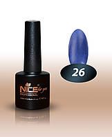 Гель лак для ногтей Nice For You № 26 , 8,5 мл