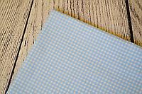 Лоскут ткани №185а  с мелкой голубой клеточкой