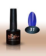 Гель лак для ногтей Nice For You № 31 , 8,5 мл