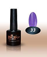 Гель лак для ногтей Nice For You № 33 , 8,5 мл