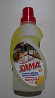 Универсальное моющее средство для уборки всего дома, SAMA, лимон, 750 мл