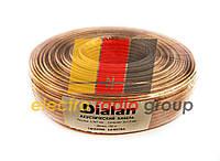 Акустический кабель 2*1,5  (bimetal)