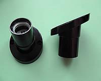 Патрон  для ламп Е27 карболитовый, с креплением, с наклоном