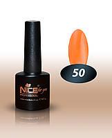 Гель лак для ногтей Nice For You № 50 , 8,5 мл