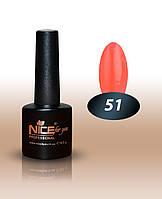 Гель лак для ногтей Nice For You № 51 , 8,5 мл