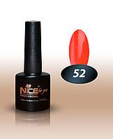 Гель лак для ногтей Nice For You № 52 , 8,5 мл