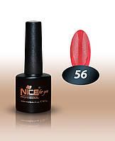 Гель лак для ногтей Nice For You № 56 , 8,5 мл