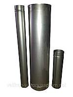 Труба дымоходная Ф200/260 нерж/нерж 1мм