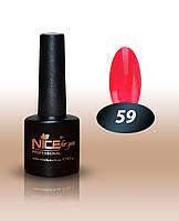 Гель лак для ногтей Nice For You № 59 , 8,5 мл