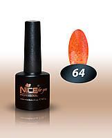 Гель лак для ногтей Nice For You № 64 , 8,5 мл