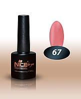 Гель лак для ногтей Nice For You № 67 , 8,5 мл