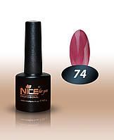 Гель лак для ногтей Nice For You № 74 , 8,5 мл