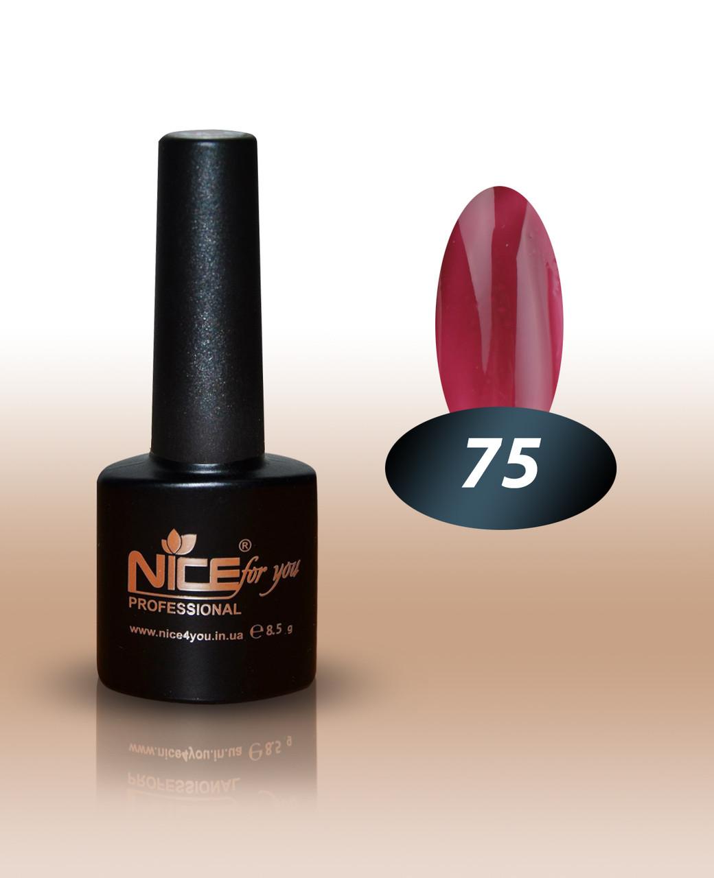 Гель лак для ногтей Nice For You № 75 , 8,5 мл
