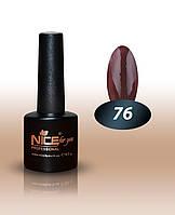 Гель лак для ногтей Nice For You № 76 , 8,5 мл
