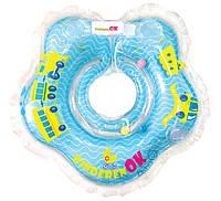 Круг для купания Baby-boy, фото 1