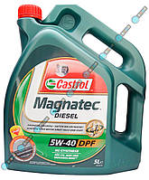 Масло моторное Castrol Magnatec Diesel DPF SAE 5W-40 5L