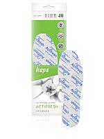 Комфортные и гигиенические стельки  Kaps Actifresh