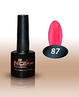 Гель лак для ногтей Nice For You № 87 , 8,5 мл