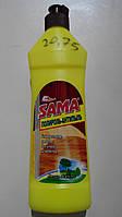 Универсальное средство для ухода за мебелью, полироль - антипыль, SAMA, лесная свежесть, 430 г