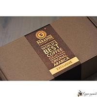 Кофе молотый PARADISE Подарочный набор «Кофейный чемоданчик» эксклюзив 500г, фото 1