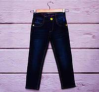 Стильные джинсы для мальчика арт. М-079