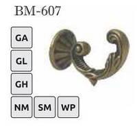 Крючок Sundeco для карниза 28-BM-607
