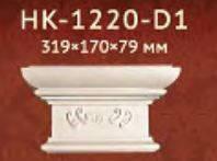 Капитель пилястры HK-1220-D1