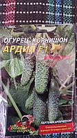 """Семена огурцов """"Ардия F1"""", 5 г  (упаковка 10 пачек)"""