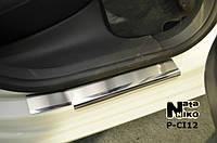 Накладки на пороги Premium Citroen C4 Picasso II 2014-