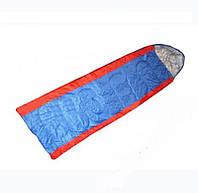 Спальный мешок SY-067