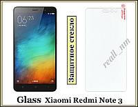 Защитное закаленное стекло для смартфона Xiaomi Redmi Note 3