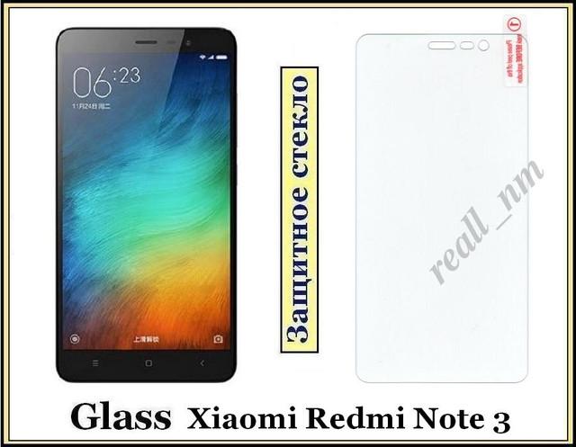 купить стекло Xiaomi Redmi Note 3