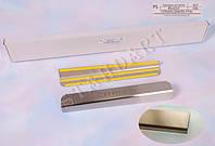 Накладки порогов Citroen Jumper II 2006-