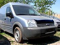 Дефлектор капота, мухобойка FORD TRANSIT (Tourneo) Connect 2003- Форд Транзит Коннект