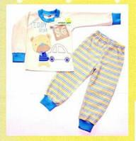 Пижама для мальчика ТМ Мery beer