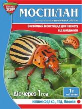 Инсектицид Моспилан (1 г) УЦЕНКА!! Просрочен! — борьба с колорадским жуком и более 70 видах вредителей