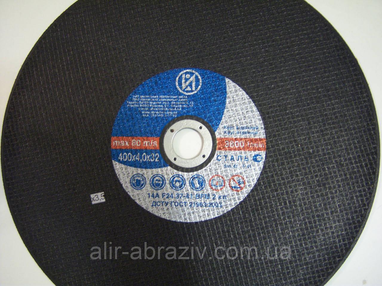 Отрезной диск 350х3х32 IAZ